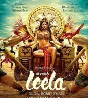 Ek Paheli Leela movie direct download