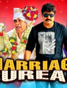 Marriage Bureau 2020 Hindi Dubbed 720p HDRip 950mb