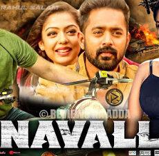 Kinavalli 2020 Hindi Dubbed 720p HDRip 900mb