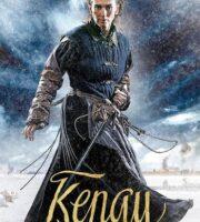 Kenau 2014 BluRay 720p Dual Audio In Hindi Dutch