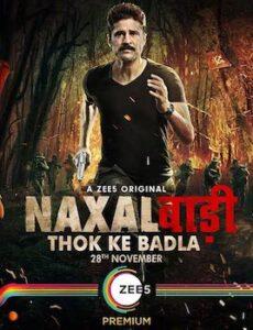 Naxlabari S01 Hindi 720p WEB-DL 1.6GB
