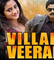 Villali Veeran 2019 Hindi Dubbed 720p HDRip 1.1GB