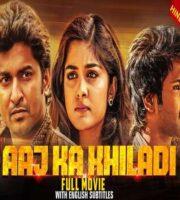 Aaj Ka Khiladi 2020 Hindi Dubbed 720p HDRip 900mb