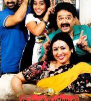 Kismatwala 2021 HDRip 720p Full Hindi Dubbed Movie Download