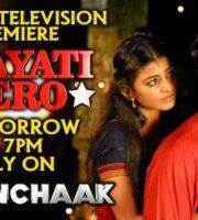 Vilayati Hero 2020 Hindi Dubbed 720p HDRip 850MB
