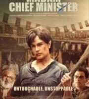 Madam Chief Minister 2021 HDRip 300MB 480p Full Hindi Movie Download