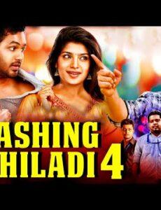 Dashing Khiladi 4 (2020) Hindi Dubbed 720p HDRip 900mb