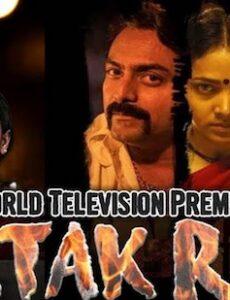 Ghatak Raat 2020 Hindi Dubbed 720p HDRip 800mb