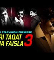 Meri Taqat Mera Faisla 3 2020 Hindi Dubbed 720p HDRip 900mb