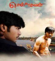Polladhavan 2007 Hindi Dubbed 720p HDTV 1GB