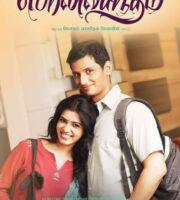 Inteha Pyar Ki 2021 HDRip 720p Full Hindi Dubbed Movie Download