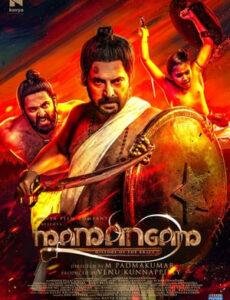 Mamangam 2019 Hindi Dubbed 720p WEB-DL 1.1GB