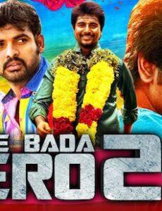 Sabse Bada Zero 2 (2020) Hindi Dubbed 720p HDRip 950mb
