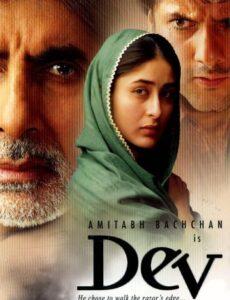 Dev 2004 HDRip 720p Full Hindi Movie Download