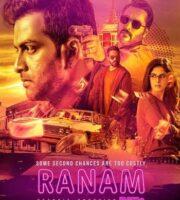 Ranam 2018 HDRip 720p Dual Audio In Hindi Malayalam