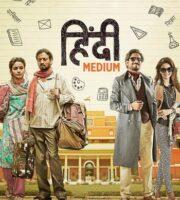 Hindi Medium 2017 BluRay 720p Full Hindi Movie Download