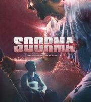 Soorma 2018 BluRay 300MB 480p Full Hindi Movie Download