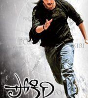 Pokiri 2006 HDRip 720p Dual Audio In Hindi Telugu