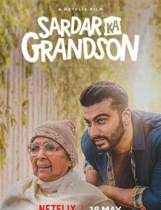 Sardar Ka Grandson 2021 HDRip 720p Full Hindi Movie Download