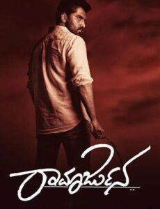 Ramarjuna 2021 HDRip 350MB 480p Full Hindi Dubbed Movie Download