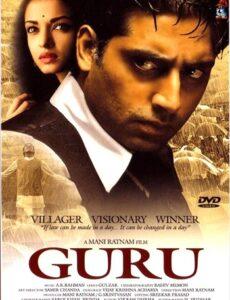 Guru 2007 Hindi 480p BluRay 450MB