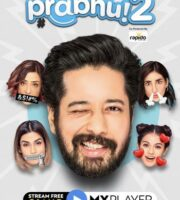 Hey Prabhu 2021 S02 HDRip 720p 480p Full Hindi Episodes Download