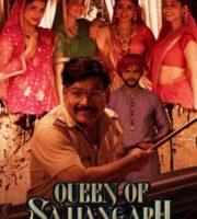 Queen of Sajjangarh 2021 HDRip 720p Full Hindi Movie Download