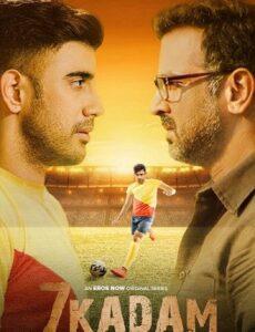 Saat Kadam 2021 S01 HDRip 720p 480p Full Hindi Episodes Download