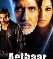 Aetbaar 2004 HDRip 720p Full Hindi Movie Download