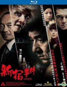 Shinjuku Incident 2009 Hindi Dubbed 480p BluRay 300mb