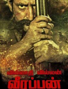 Killing Veerappan 2021 HDRip 720p Full Hindi Dubbed Movie Download