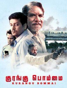 Kurangu Bommai 2017 HDRip 300MB 480p Full Hindi Dubbed Movie Download