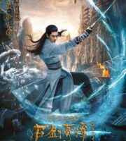 Legend of the Ancient Sword 2018 HDRip 350MB Dual Audio In Hindi 480p