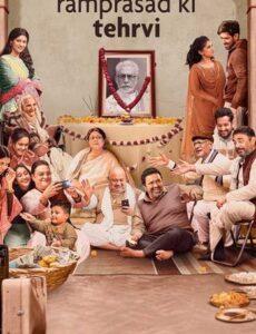 Ramprasad Ki Tehrvi 2021 HDRip 720p Full Hindi Movie Download