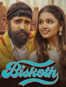 Biskut 2021 HDRip 300MB 480p Full Hindi Dubbed Movie Download