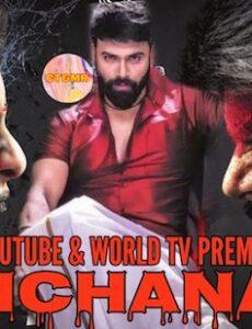 Kanchana 4 2020 Hindi Dubbed 720p HDRip 800mb