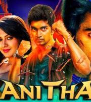 Kanithan 2020 Hindi Dubbed 720p HDRip 850MB