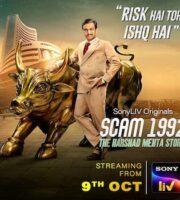 Scam 1992 The Harshad Mehta Story S01 Hindi 720p 480p WEB-DL 4GB