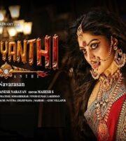 Damayanthi 2020 Hindi Dubbed 720p HDRip 800MB