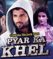 Pyar Ka Khel 2020 Hindi Dubbed 720p HDRip 800mb