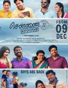 Chennai 600028 II (2016) Hindi Dubbed 720p HDRip 999mb