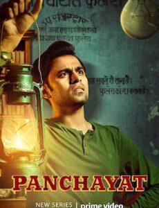 Panchayat 2020 S01 Complete Hindi 720p 480p WEB-DL 1.8GB