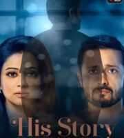 His Story 2021 S01 HDRip 720p 480p Full Hindi Episodes Download