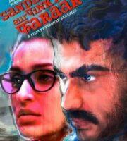 Sandeep Aur Pinky Faraar 2021 HDRip 350MB 480p Full Hindi Movie Download