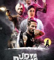 Udta Punjab 2016 BluRay 720p Full Hindi Movie Download