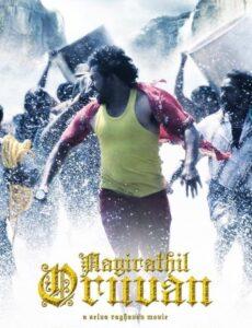 Ayirathil Oruvan 2010 HDRip 720p Full Hindi Dubbed Movie Download