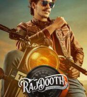 Rajdooth 2019 HDRip 720p Full Hindi Dubbed Movie Download
