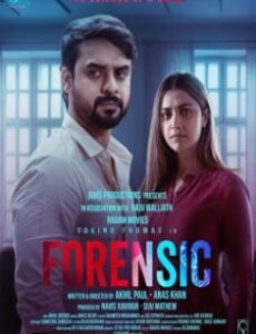 Forensic (2020) full Movie Download Free in Hindi Dubbed HD