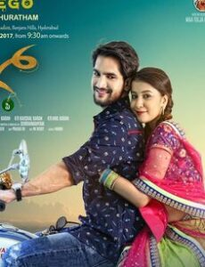 Ego (2018) full Movie Download Free Hindi Dubbed HD