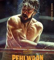 Pailwaan (2019) full Movie Download free in hd
